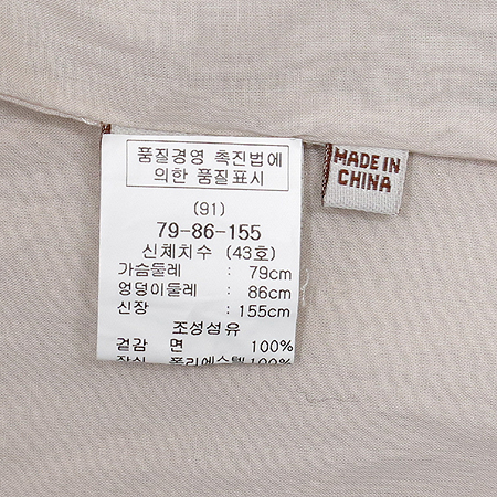MAJE(마주) 아이보리 컬러 브이넥 반팔 원피스