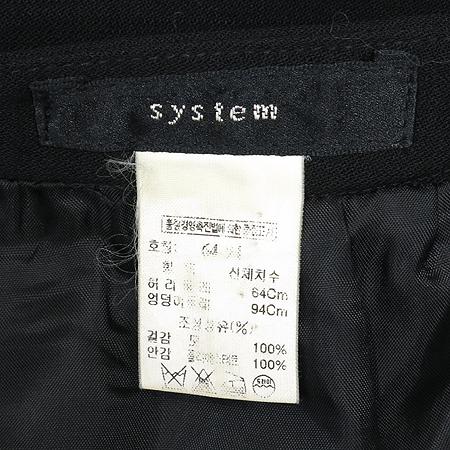 System(시스템) 블랙 컬러 바지