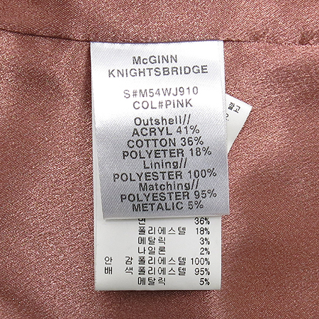 McGINN KNGHTSBRIDGE(매긴나잇브리지) 자수 자켓