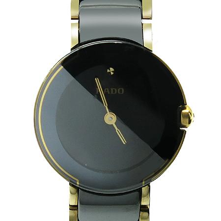 RADO(라도) R48697103 센트릭스 쥬빌레 블랙 세라믹 여성 시계