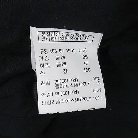 Ninesix(나인식스) 블랙 컬러 스웨이드 2버튼 자켓 이미지4 - 고이비토 중고명품