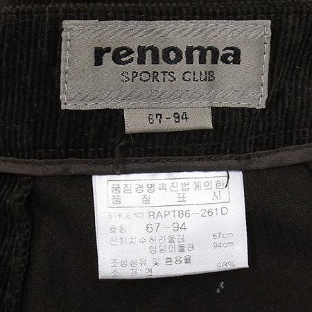 RENOMA(레노마) 브라운 컬러 코듀로이 바지 이미지4 - 고이비토 중고명품