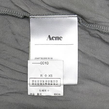 ACNE(아크네) 그레이 컬러 롱 티