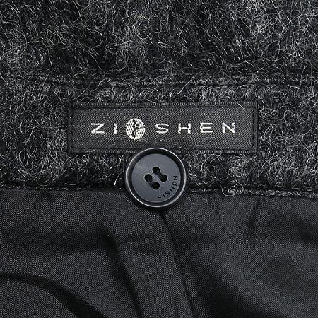 ZISHEN(지센) 그레이 컬러 롱 스커트