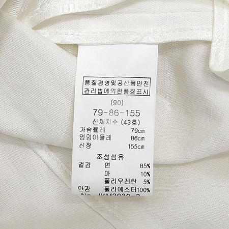 MAJE(마쥬) 화이트컬러 마혼방 자켓