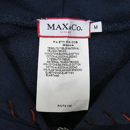 Max Mara(막스마라) MAX&CO 플라워자수 후드 집업 가디건