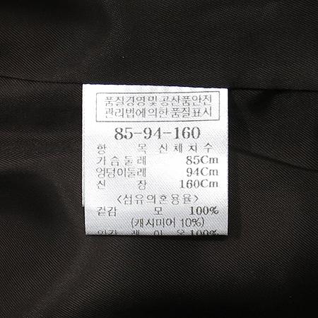 KUHO(구호) 브라운컬러 캐시미어혼방 자켓
