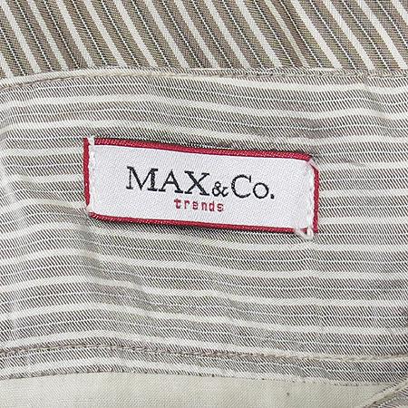 Max Mara(막스마라) MAX&CO 스트라이프 스커트 이미지4 - 고이비토 중고명품