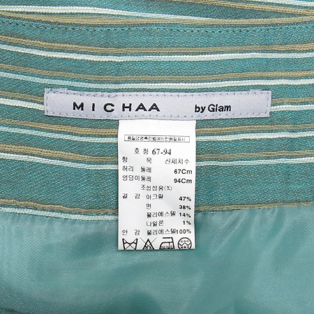 MICHAA(미샤) 블루그린컬러 스커트(허리끈 SET)