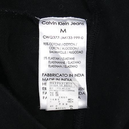 Calvin Klein(캘빈클라인) 블랙컬러 집업 가디건