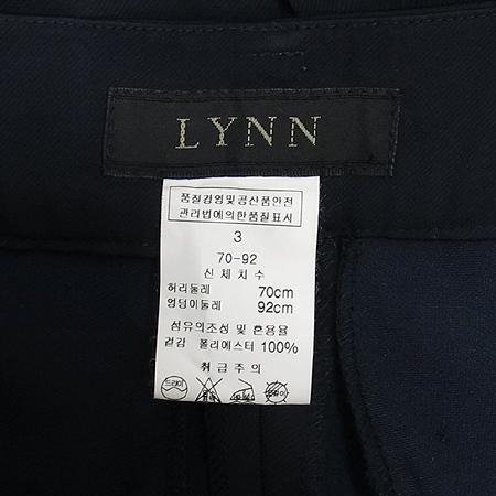 LYNN(린) 네이비 컬러 바지