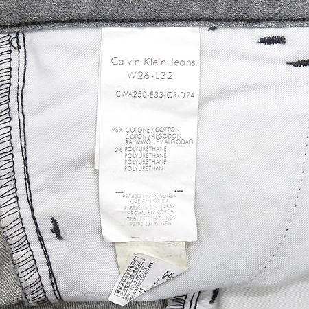Calvin Klein(캘빈클라인) 그레이진