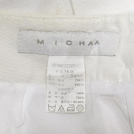 MICHAA(미샤) 화이트 컬러 H라인 스커트 (배색: 실크 100)