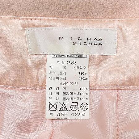 MICHAA(미샤) 실크 핑크 컬러 스커트 이미지4 - 고이비토 중고명품