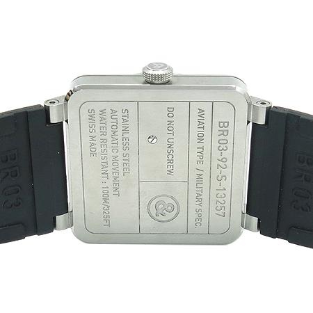 BELL&ROSS(벨앤로스) BR0392 블랙 러버 밴드 남성용 시계
