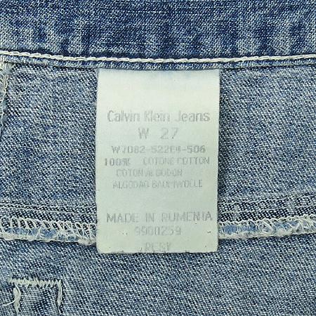 Calvin Klein(캘빈클라인) 청스커트 이미지5 - 고이비토 중고명품