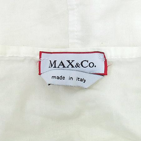 Max Mara(막스마라) MAX&CO 화이트컬러 민소매 티