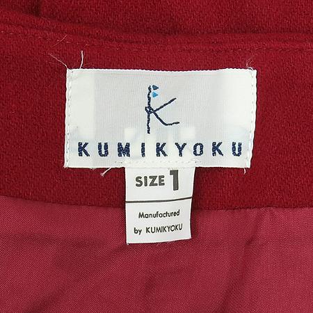 Kumikuoku 레드 컬러 스커트 (MADE IN JAPAN)