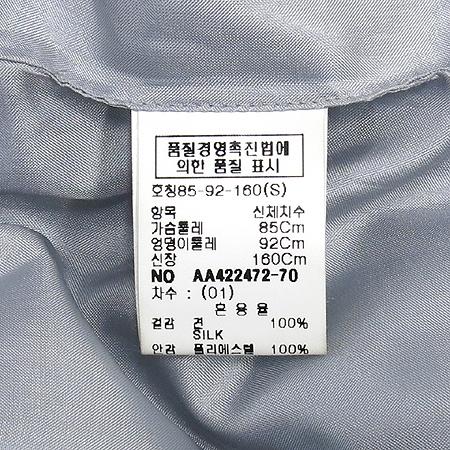ANACAPRI(아나카프리) 실크 스카이블루 컬러 집업 점퍼