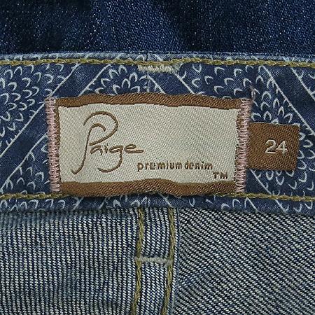 Premium Jeans(프리미엄진) Paige(페이지) 청바지 이미지4 - 고이비토 중고명품