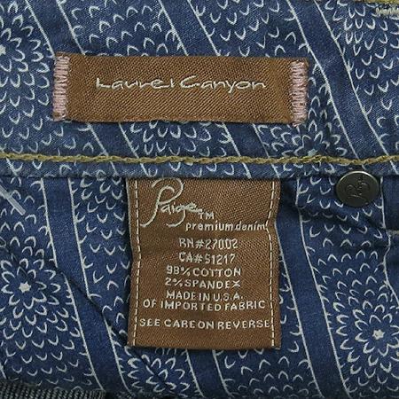 Premium Jeans(프리미엄진) Paige(페이지) 청바지 이미지5 - 고이비토 중고명품