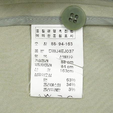 DKNY(도나카란) 연베이지컬러 자켓 이미지4 - 고이비토 중고명품