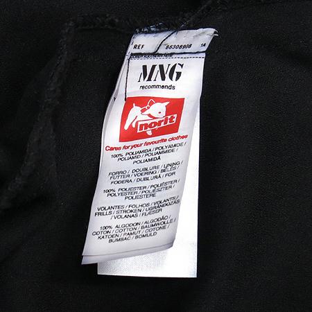 MNG(망고) 블랙컬러 스커트