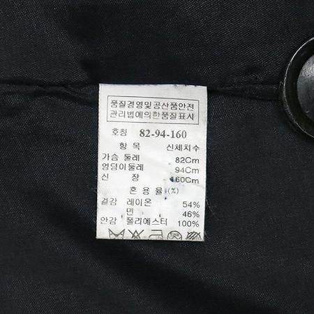 System(시스템) 레드그레이컬러 자켓
