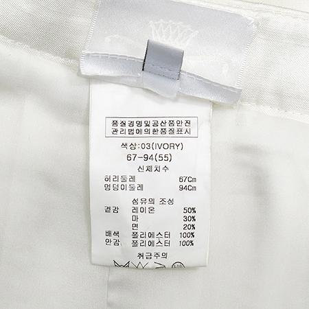 O'2nd(오즈세컨) 화이트컬러 마혼방 스커트