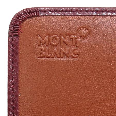 Montblanc(몽블랑) 09411 엠보 레드 레더 장지갑