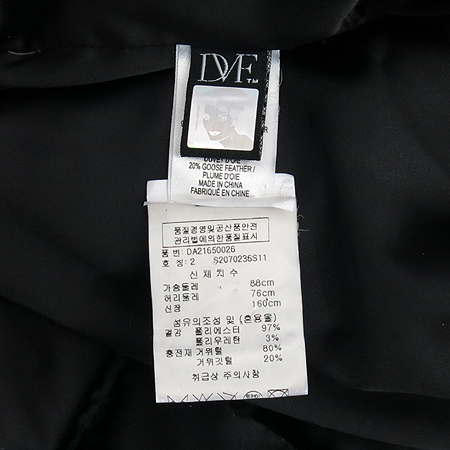 DIANE von FURSRENBERG(다이앤 본 퍼스텐버그) 블랙컬러 패딩 코트 (충전제:거위솜털80%/깃털20%) [부산센텀본점]