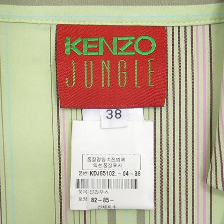 Kenzo(����) ��Ʈ������ ���콺 / ��ĿƮ SET