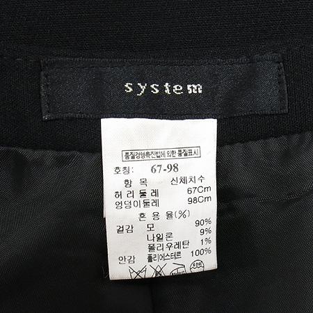 System(시스템) 블랙컬러 스커트