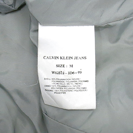 Calvin Klein(캘빈클라인) 그레이컬러 집업 점퍼 이미지5 - 고이비토 중고명품
