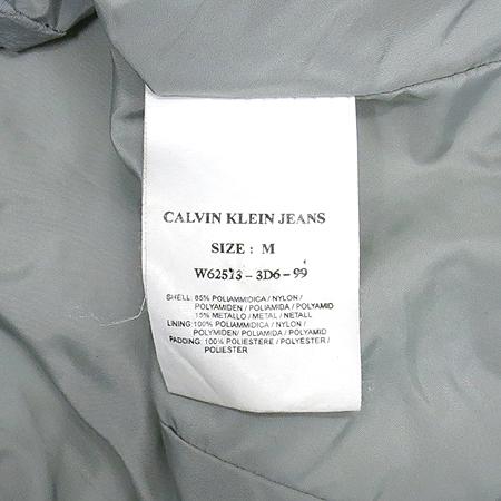 Calvin Klein(캘빈클라인) 그레이컬러 집업 점퍼