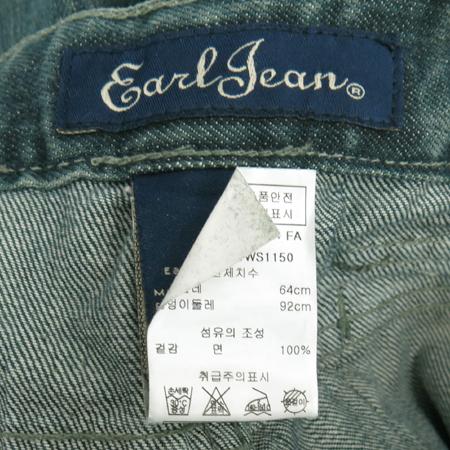 Earl Jean(얼진) 청바지