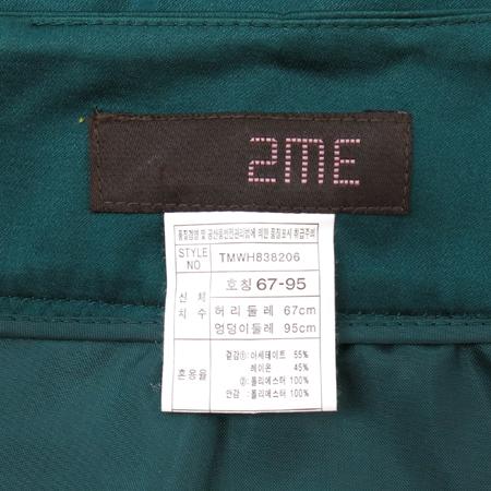 2ME(투미) 그린 컬러 스커트 (벨트 SET)