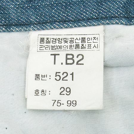 T.B2(티비.투) 청바지