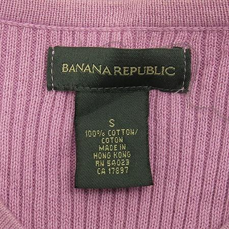 Banana Republic(바나나리퍼블릭) 퍼플 컬러 가디건 (나시SET)