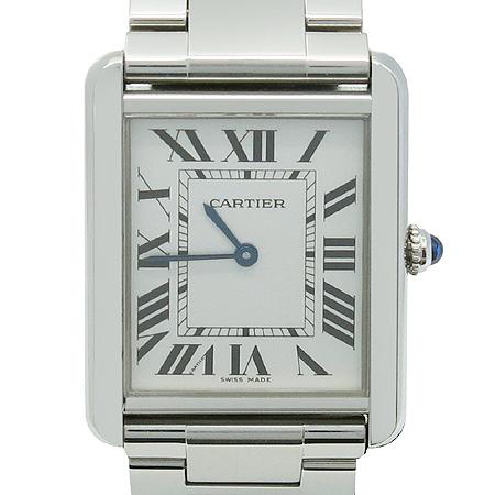 Cartier(까르띠에) W5200014 탱크 솔로 L사이즈 스틸밴드 남성용 시계[부천 현대점]