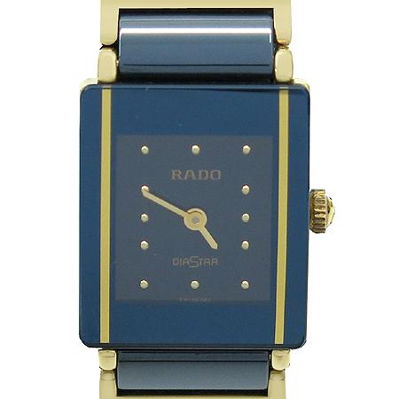 RADO(라도) R20283222 인테그랄 쥬빌레 네이비 세라믹 여성 시계 이미지2 - 고이비토 중고명품