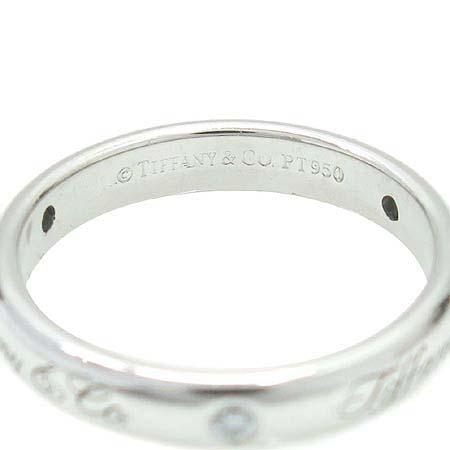 Tiffany(티파니) PT950(플레티늄) 3포인트 다이아 루시다 반지 - 6호