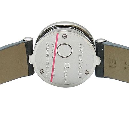 Bvlgari(불가리) BZ22S B-ZERO 1(비제로 원) 12포인트 다이아 자개판 에나멜 DD클립 밴드 여성용 시계