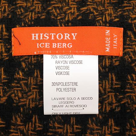 Iceberg(아이스버그) 캐릭터 로고 머플러