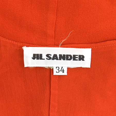 Jilsander(질샌더) 오렌지컬러 나시