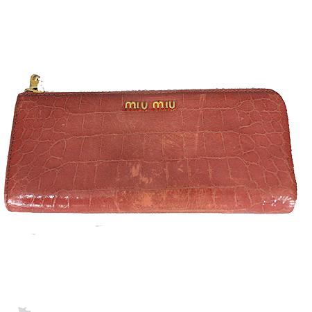 MiuMiu(미우미우) 크로커다일 패턴 페이던트 집업 장지갑 [강남본점] 이미지2 - 고이비토 중고명품