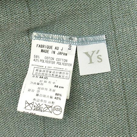 YOHJI YAMAMOTO(요지 야마모토) 민트 컬러 라운드넥 나시