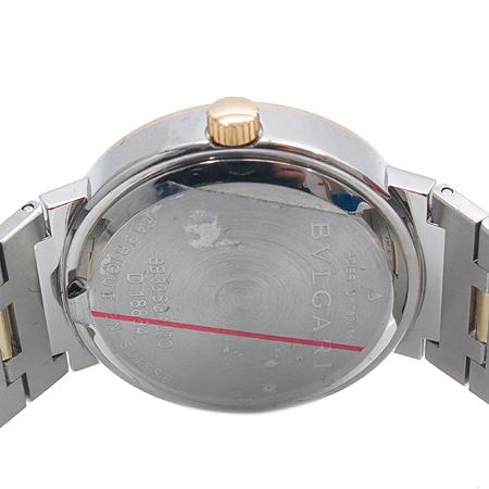 Bvlgari(불가리) BB33SG 18K 베젤 콤비 오토매틱 남성용 시계[부천 현대점]