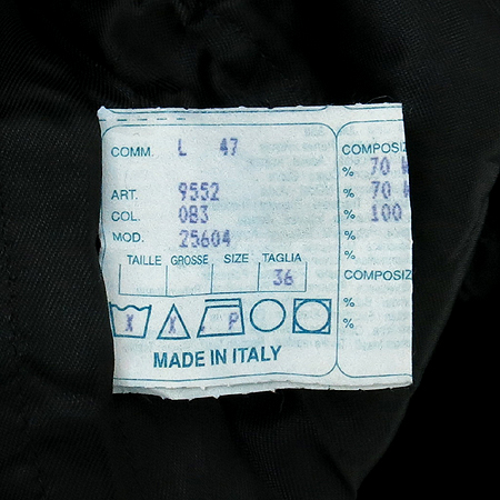 MACLEOD(맥클레오드) 아동용 그레이컬러 코트 (MADE IN ITALY)[인천점] 이미지5 - 고이비토 중고명품