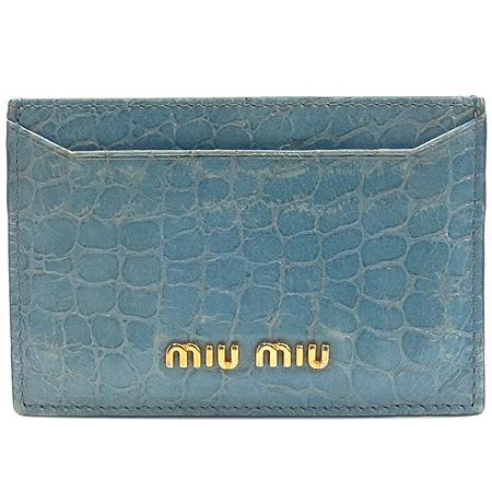 MiuMiu(미우미우) 스카이 블루 크로커다일 패턴 명함지갑